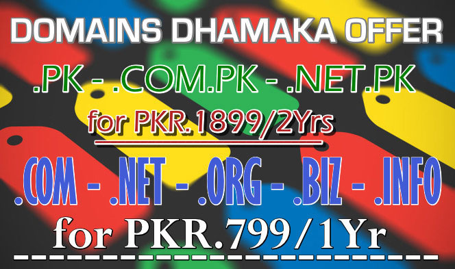 pk domain offer in 1799